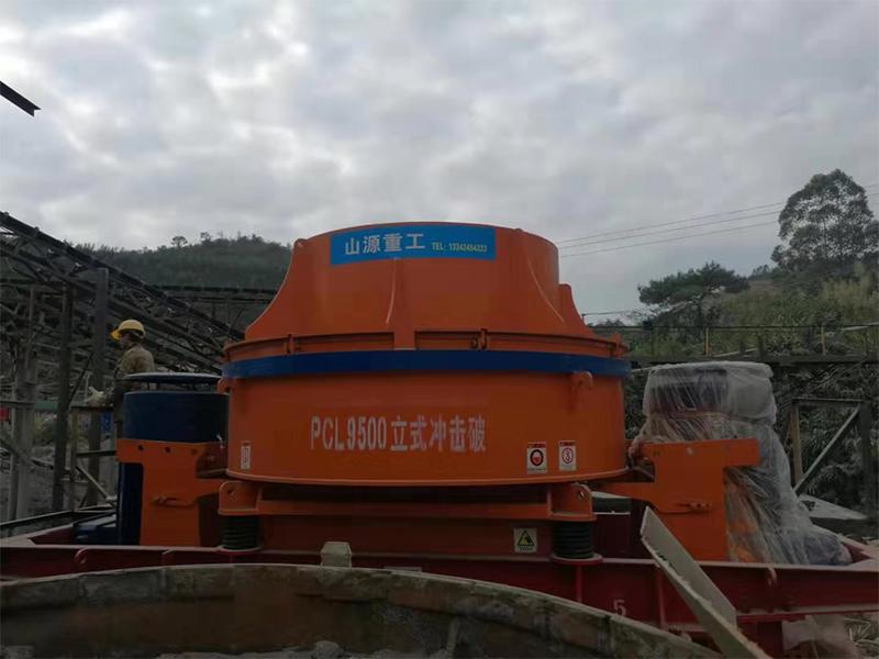 制砂机的日常运行和维护